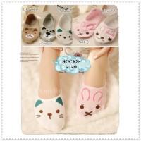 Ankle Hidden Socks Kaos Kaki Pendek Wanita Dewasa Korea Import 2126