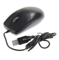 Mouse Rapoo Flyshine N1020 Optical Wired - Black