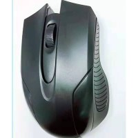 Mouse Wireless HP 111 / Mouse WIRELESS