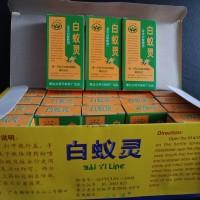 Racun rayap / Obat pembasmi rayap