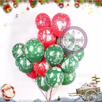 Balon latex natal - balon latex xmas - balon merry christmas - balon h