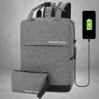 Buy 1 Get 1 Tas Ransel Anti Air USB Charger Earphone Hole HIGH QUALIT