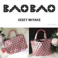 BaoBao Tonneau Issey Miyake