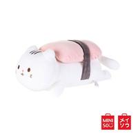 Miniso Offical Sushi cat plush toy boneka lucu anak toys