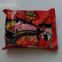 Samyang Nuclear 2x Spicy (Logo Halal)