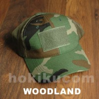 Topi Army Tactical Baseball Cap Acm - Multicam Tropic Terlaris