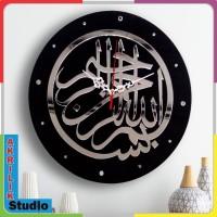 Jam Dinding Unik Akrilik 3D Bismillah 01 Calligraphy Series-Silver