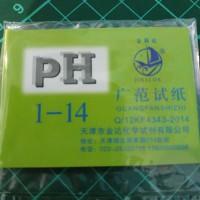 PH Tester kertas lakmus isi 80lembar
