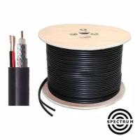 kabel coaxial cctv rg59+ power warna hitam spectra rg 59 Bronze Series