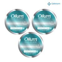 Beli 2 Gratis 1 Oilum Hydrating Care Body Butter