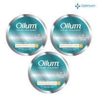 Beli 2 Gratis 1 Oilum Brightening Care Body Butter