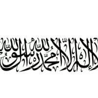Wall Sticker/ Stiker Kaca Dekorasi Kaligrafi Muslim Syahadat Tauhid