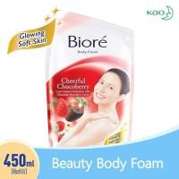 Sabun Mandi Biore Cheerful Chocoberry 450 ml / Biore Body Foam Merah