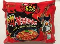 Samyang NUCLEAR Ramen 2x Spicy - HALAL