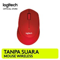 Logitech M331 Silent Mouse Wireless- Red