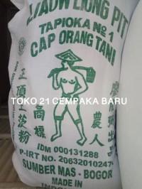 Sagu Tani Liauw Liong Pit 50 KG   Tepung Tapioka Sagu Orang Tani 50KG