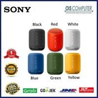 Sony Extra Bass Bluetooth Speaker Portable SRS-XB10 / SRS XB10
