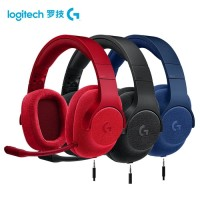 Logitech G433 7.1 Surround Gaming Headset
