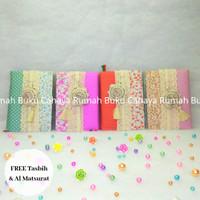 FREE TASBIH Al Quran Rainbow Madina Zhafira Bolbal Two Tone tajwid