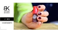 Choco Red (27) BK Peel Off Nail Polish Kutek Halal Water Based