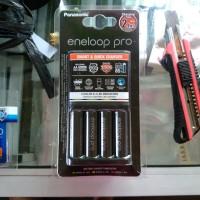 Charger Panasonic Eneloop 2 jam + Baterai Eneloop Pro AA isi 4