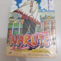 Paket komik Naruto vol 61-72 segel ori