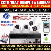 PAKET CCTV 4 CAMERA NEW MODEL