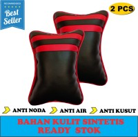 Bantal leher Headrest mobil kulit aksesoris interior mobil