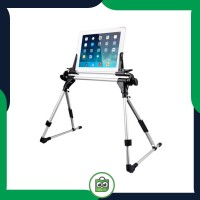 Lazypod Flexible Foldable Tablet PC Smartphone Stand - 201