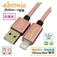 Amber ELT-L02 - USB Lightning Cable, 1.2m, RoseGold