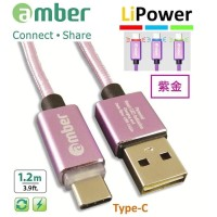 Amber CU2-L03 - LiPower Cable, USB A- Type-C, 1.2m, PurpleGold