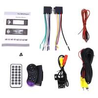 Tape Single Din Head Unit Audio Mobil Bluetooth Usb Aux Fm Radio 4.1