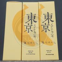 Tokyo Banana US | Liquid Premium US | Authentic | Cukai | Vape