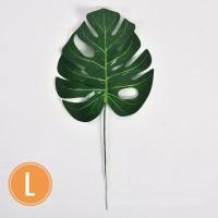 Daun Monstera Artificial / Plastik (Size L)