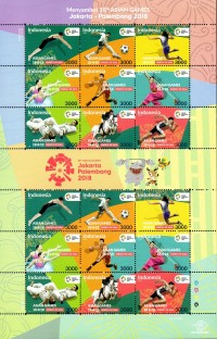 PRANGKO INDONESIA 2018 FULL SHEET ASIAN GAMES - MINT