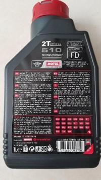 DISKONGILA Motul 510 Powerlube 2T Oli samping motor 2 tak