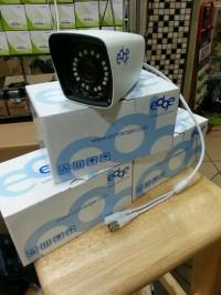 kamera cctv outdoor edge 2mp full hd 1080p Berkualitas