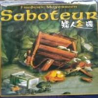saboteur murah meriah board games mainan anak kreatif