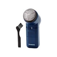 Panasonic - Shaver / Cukuran Kumis ES 534