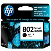 HP 802 small BLACK ink Catridge ORIGINAL