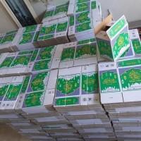 HOT SALE Kardus Lebaran Box Parcel Idul Fitri Kemasan Dos Boks Parsel