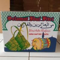 HOT SALE Kardus parcel idul fitri/40x40x30/ dus lebaran/kotak packing