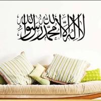 Wall sticker stiker dinding islami kaligrafi wallpaper huruf arab