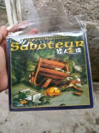 DISKON saboteur board games