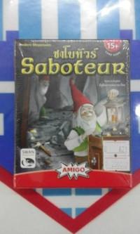 TERLARIS Saboteur Card Game