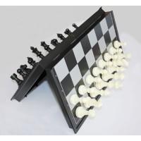 TERMURAH Permainan Papan Catur Magnet Folding Chessboard - Black White