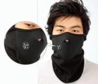 Masker Pelindung Muka Limited