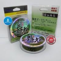 B105 Senar Pancing Ogawa Classical Nomer 2.5 Asli Original senurbenang