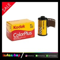 ROLL FILM KODAK 35MM , ISO 200 ~ 36EXP BARANG REAL PICTURE