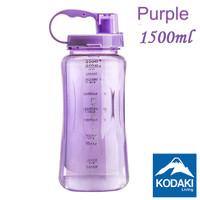 Botol Minum Jumbo Besar 1.5 Liter - Botol Minum